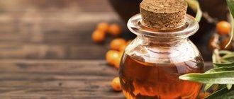 Полезные свойства облепихового масла