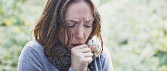 Народные средства при сухом кашле