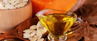 Масло тыквенное полезные свойства и противопоказания