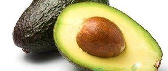 Авокадо: полезные свойства аллигаторовой груши