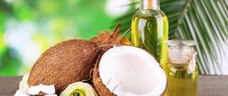 Кокосовое масло: польза и вред для здоровья