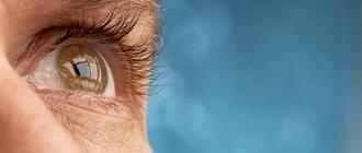 Как вылечить катаракту без операции?