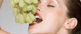 Полезные свойства винограда для вашего здоровья