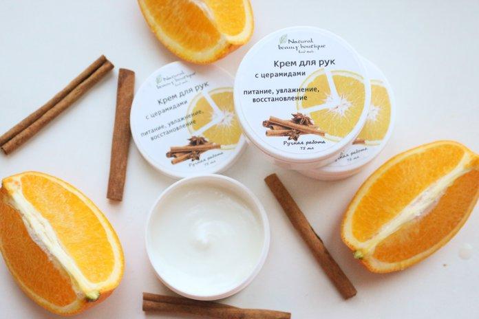 Крем на основе апельсинового масла