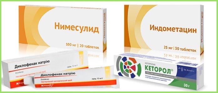 Народные препараты для лечения косточки на ноге