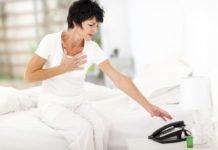 Межреберная невралгия симптомы и лечение