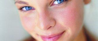 Как в домашних условиях убрать пигментные пятна на лице?