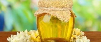 Лечебные свойства мёда белой акации