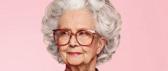 Бородавки старческие — как избавиться от возрастных кератом на лице