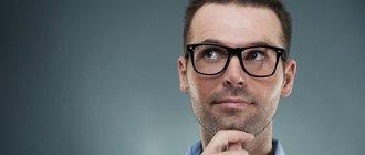 Как лечить вирус папилломы у мужчин?