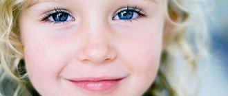 Папилломы у детей причины и лечение