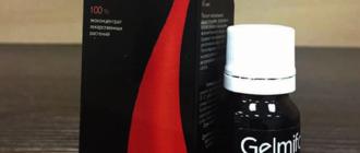 Средство от паразитов Gelmifort как применять – инструкция и состав