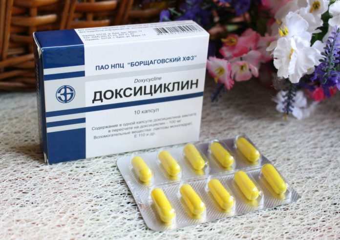 Доксициклин от токсоплазмоза