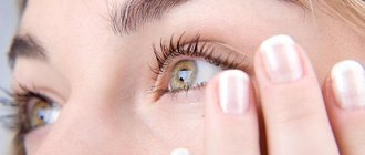 Паразиты в глазах человека: симптомы и лечение