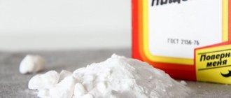 Сода и йод от паразитов: лечение и рецепты