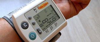 На какой руке нужно мерить давление?