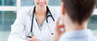 Диагностика псориаза: методы и анализы