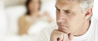 Влияют ли таблетки от давления на потенцию?