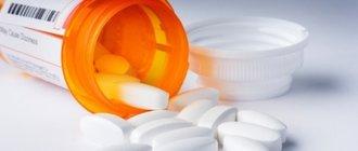 Как принимать Метотрексат при псориазе?