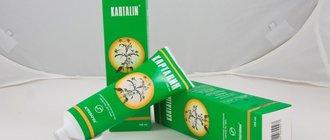 Применение мази «Карталин» при псориазе