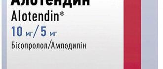 Алотендин: инструкция по применению