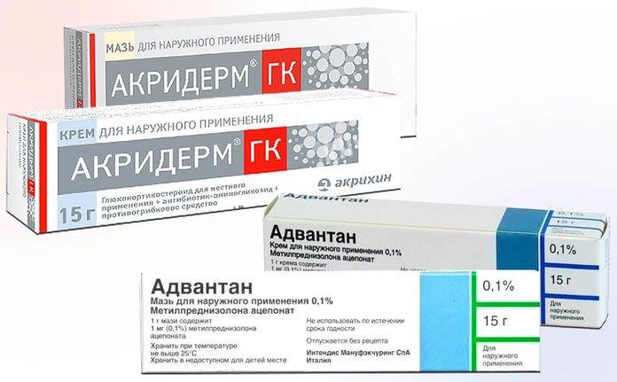 Аналоги крема Акридерм в России