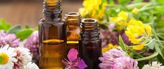 Какое масло лечит псориаз?