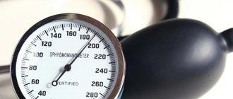 Что делать, если давление 210 на 120?