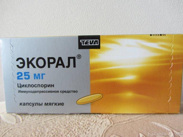 Псориаз – причины возникновения и лечение
