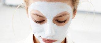 Эффективные домашние маски от черных точек