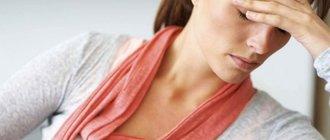Давление при климаксе у женщин — симптомы и лечение