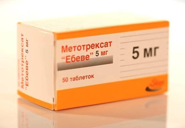 Таблетки метотрексат при псориазе отзывы