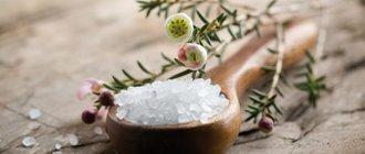 Лечение псориаза морской солью