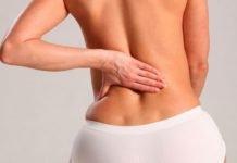 Как удалить жировик на спине в домашних условиях — лечение жировика