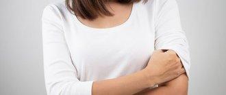 Атипичный псориаз: симптомы и лечение