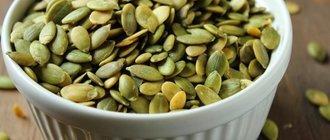 Польза тыквенных семечек от глистов и паразитов