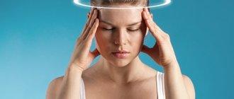 Изолированная систолическая гипертония: симптомы и лечение