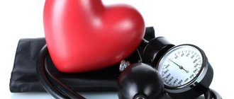 Как поднять низкое давление в домашних условиях?