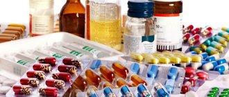 Препараты при псориазе