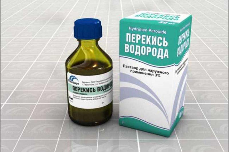 Лечение псориаза перекисью водорода отзывы