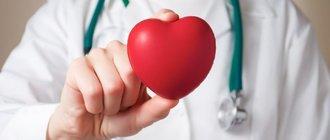 Гипертоническая болезнь 3 степени: симптомы и лечение