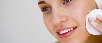Как в домашних условиях избавиться от жировиков на лице?