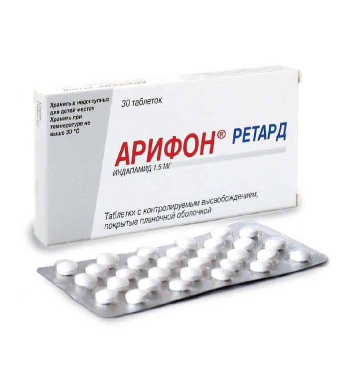 Арифон ретард - упаковка препарата и блистер
