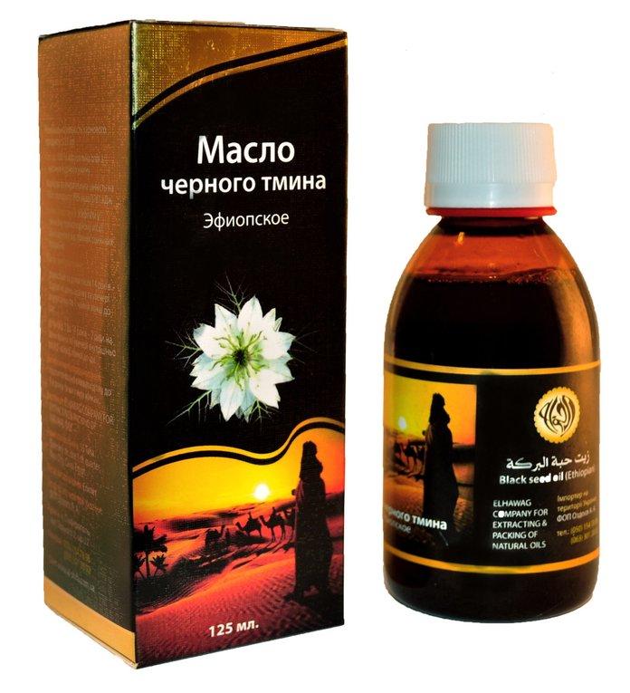 Аптечное масло черного тмина