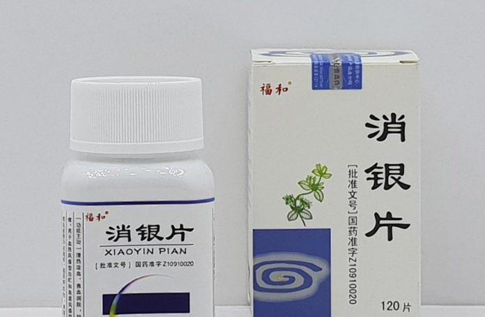 Китайские таблетки от псориаза Сяо Инь Пянь