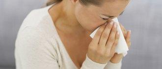 Как лечить гайморит в домашних условиях?