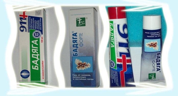 Аптечные средства для избавления от синяков