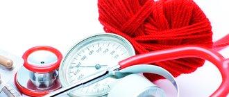 Тонометр для измерения артериального давления
