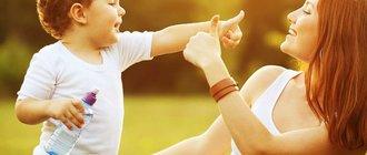 Какие анализы детям и взрослым нужно сдавать для проверки на лямблии?