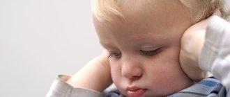 Что делать, если болит ухо у ребенка?